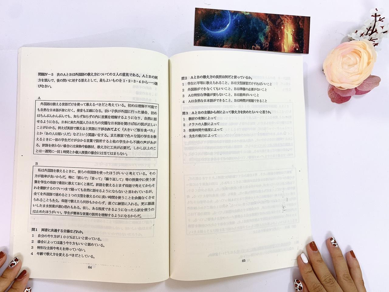 dokkai 55+ n1 55 bài đọc hiểu n1