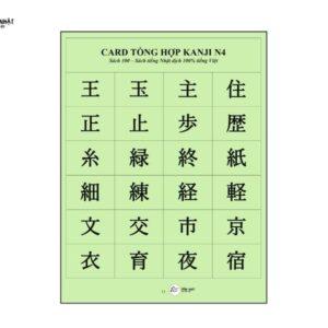 flashcard kanji n4