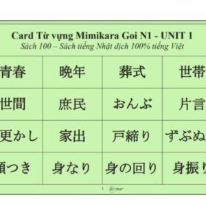 flashcard mimikara từ vựng n1