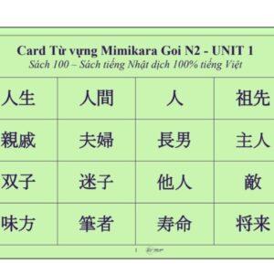 flashcard mimikara từ vựng n2 a5