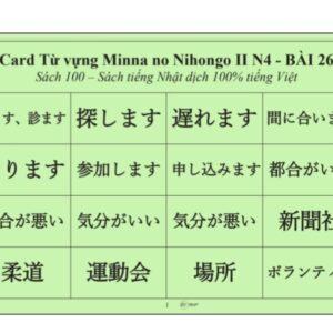 Flashcard Minna no Nihongo N4