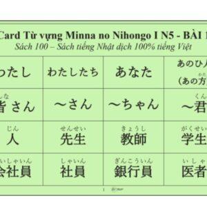 Flashcard Minna no Nihongo N5