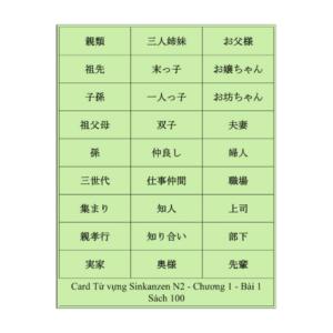 flashcard shinkanzen từ vựng n2