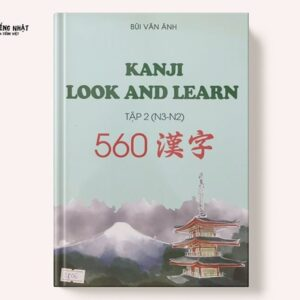 kanji_look_and_learn_560