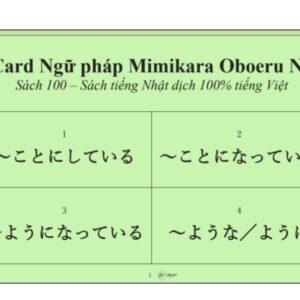 Flashcard mimikara ngữ pháp n3
