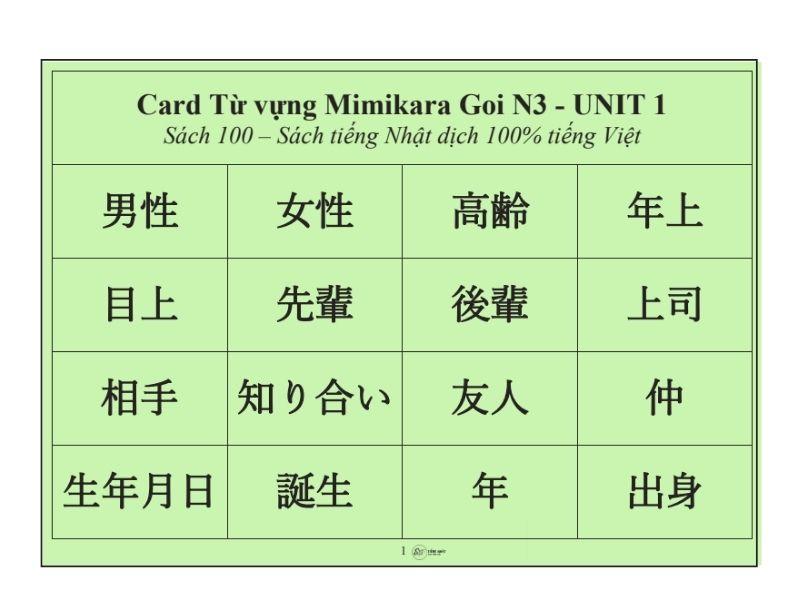 flashcard mimikara từ vựng n3