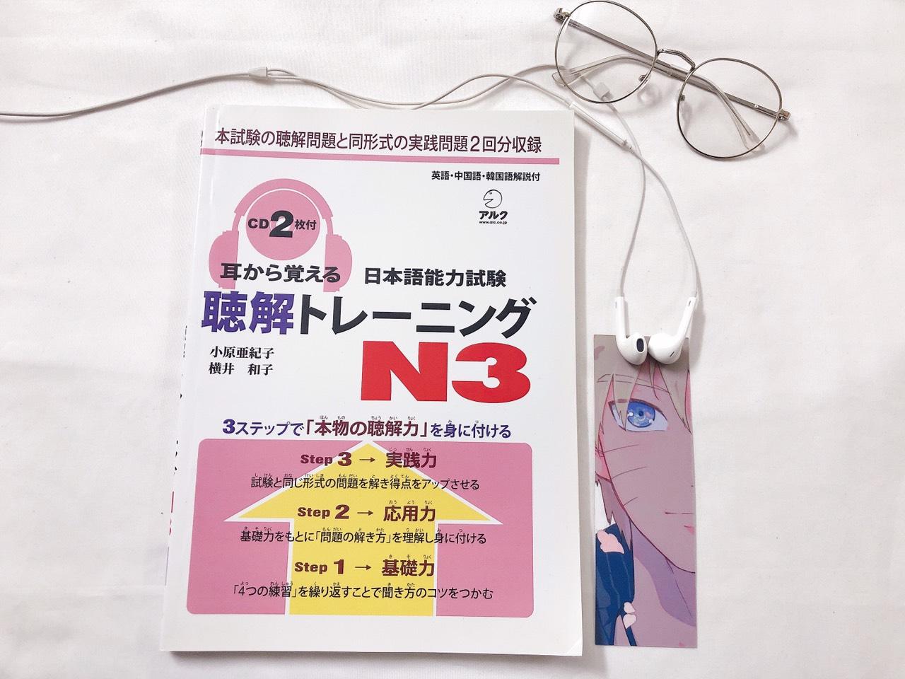 mimikara n3 nghe hiểu (2)