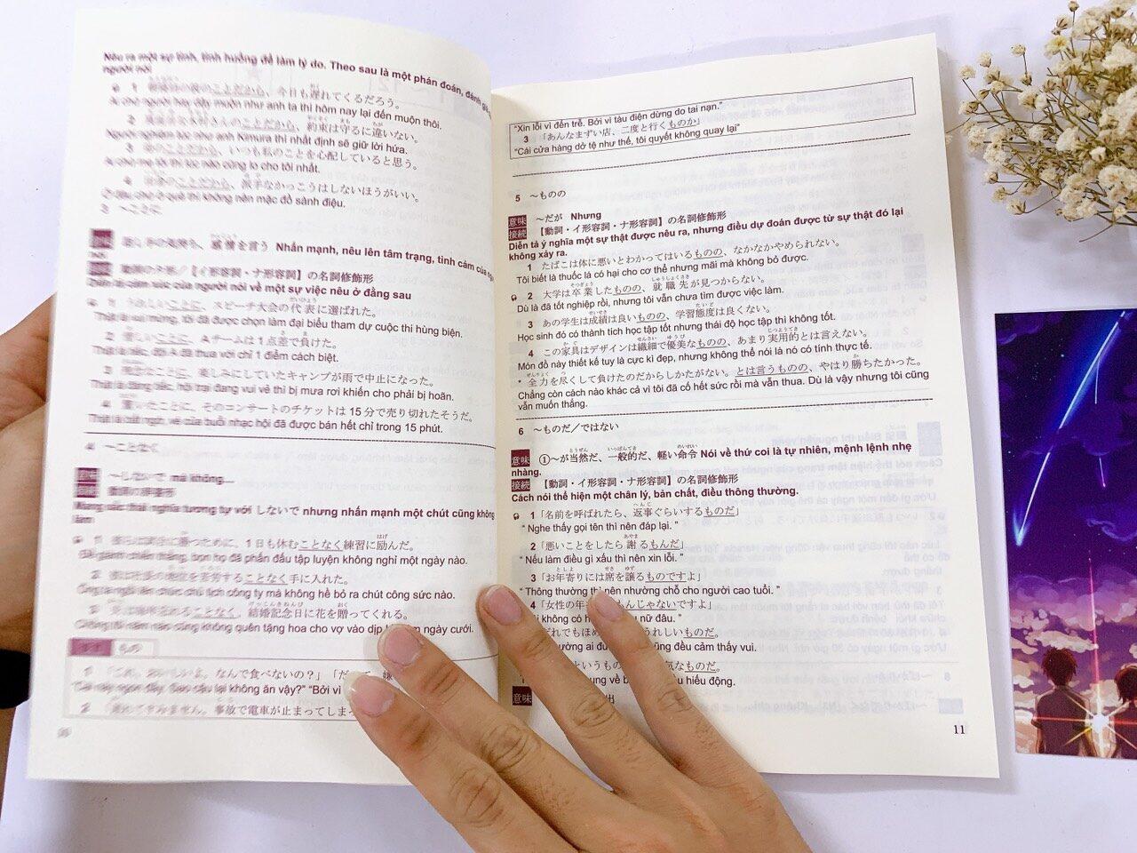 mimikara ngữ pháp n2