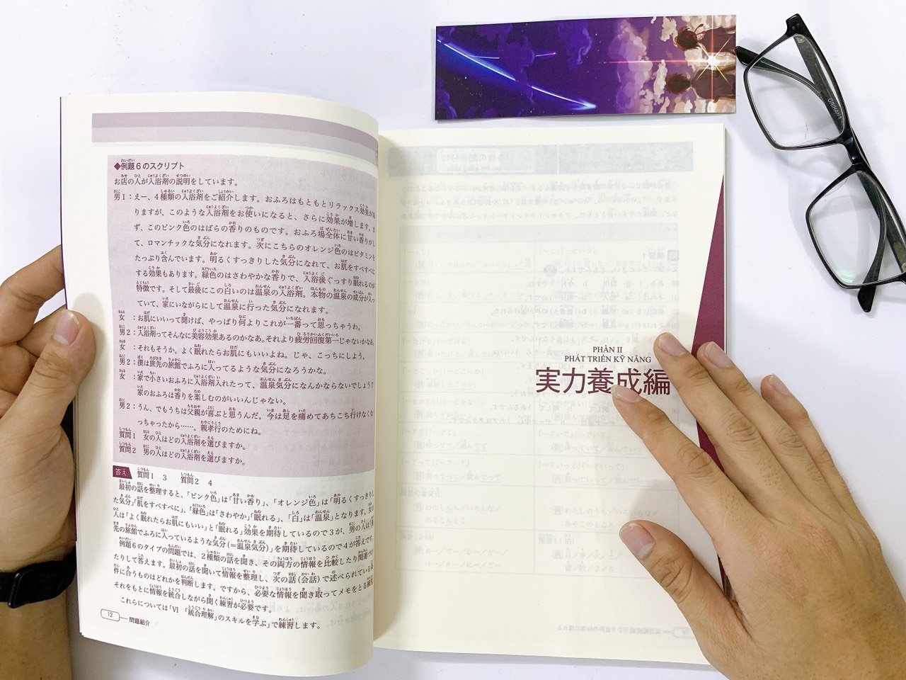 shinkanzen n1 nghe hiểu (2)