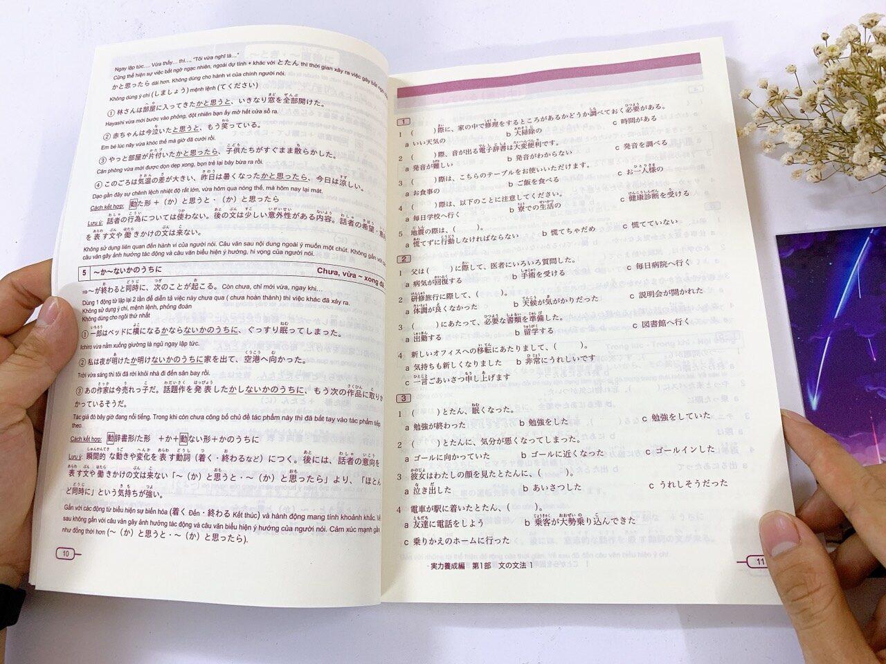 shinkanzen n2 ngữ pháp