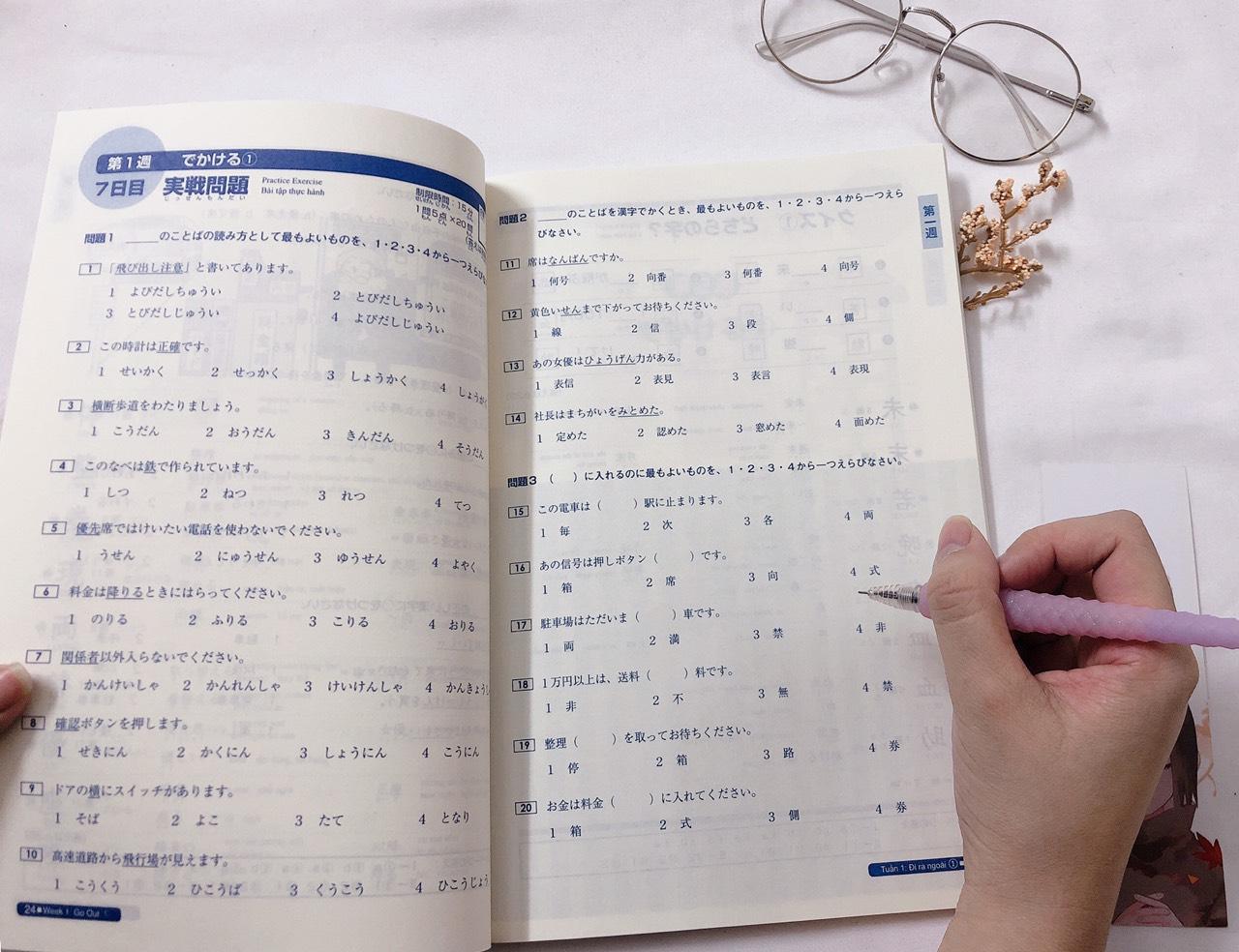 soumatome kanji n3