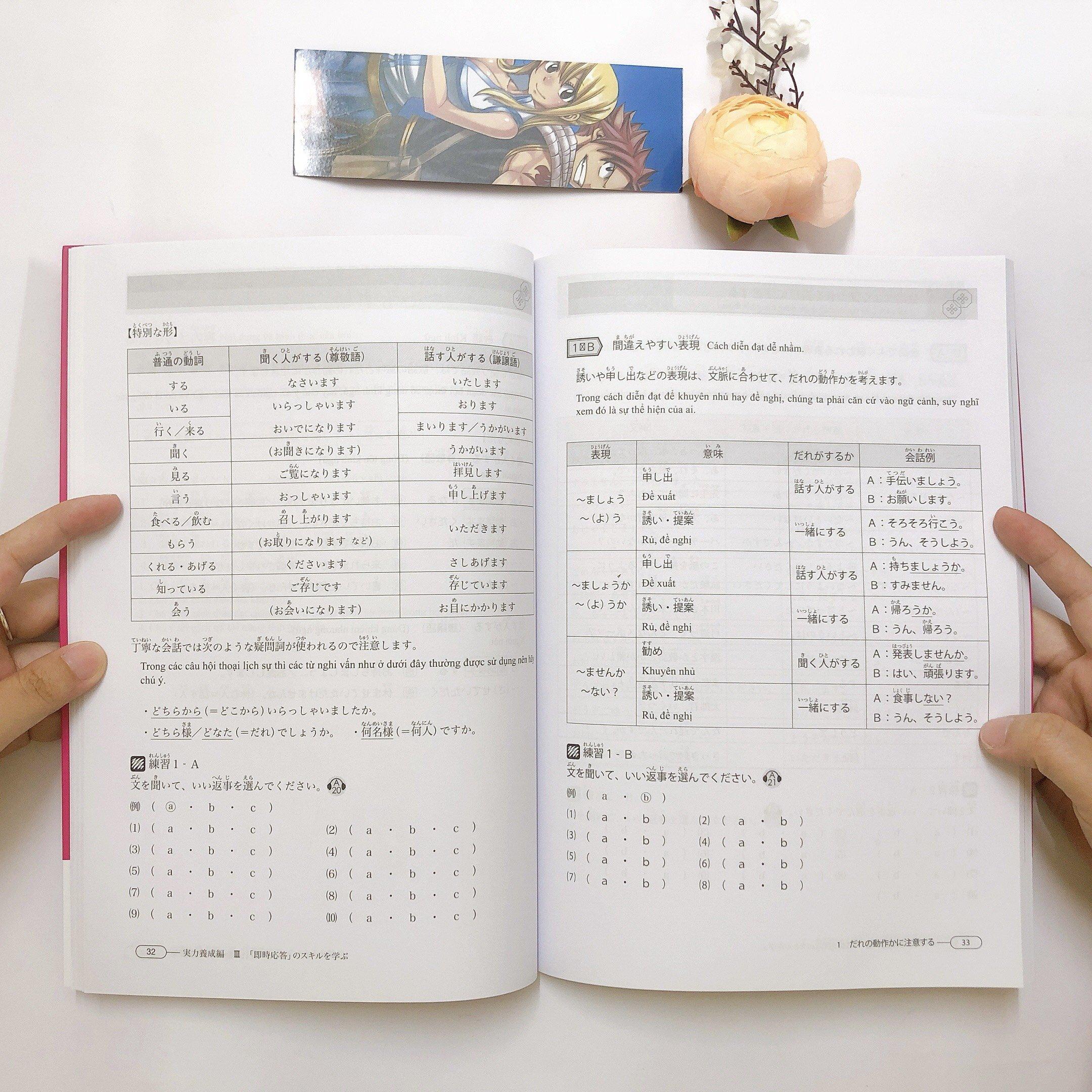 nội dung sách Shinkanzen Masuta N3 nghe