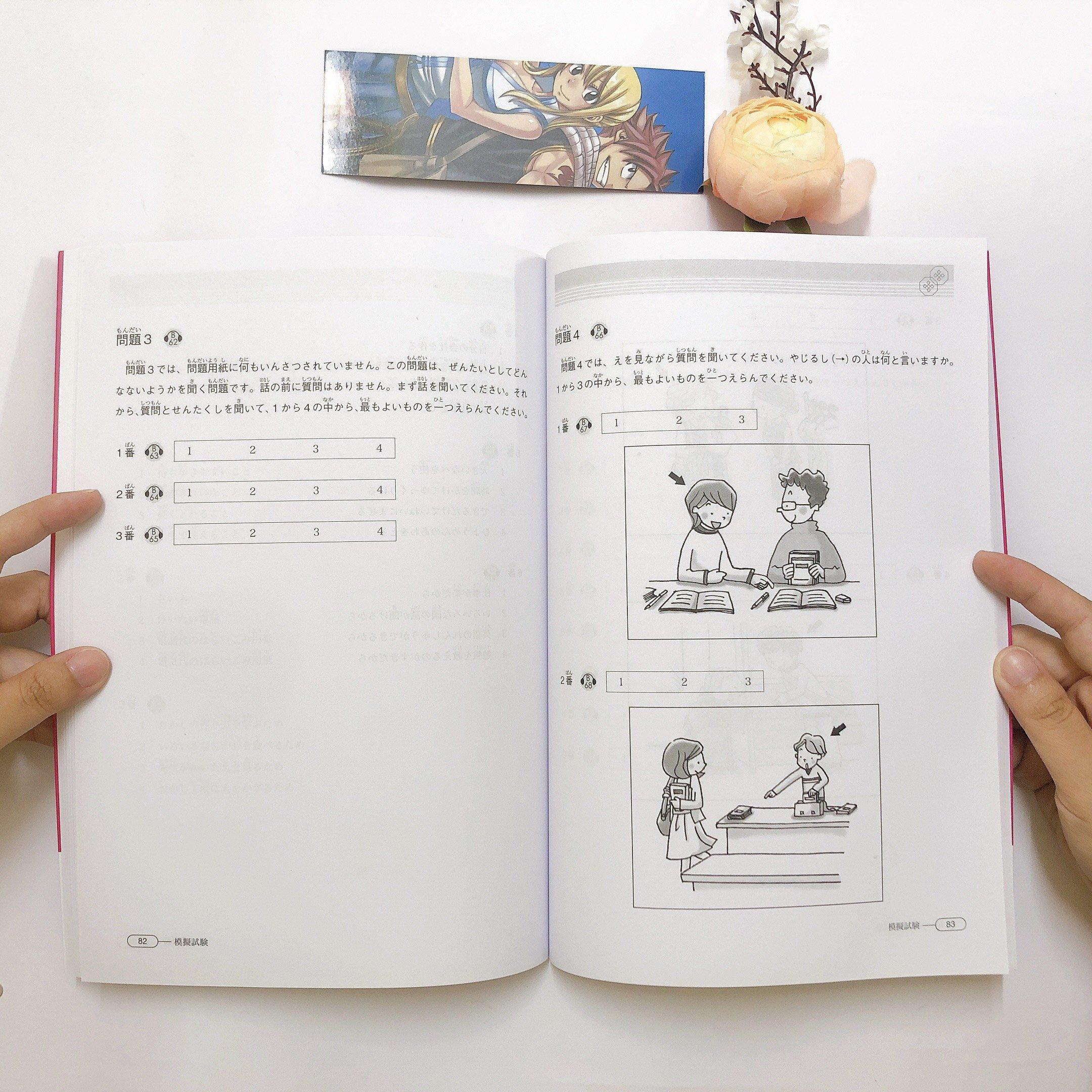 Shinkanzen master nghe n3 nội dung