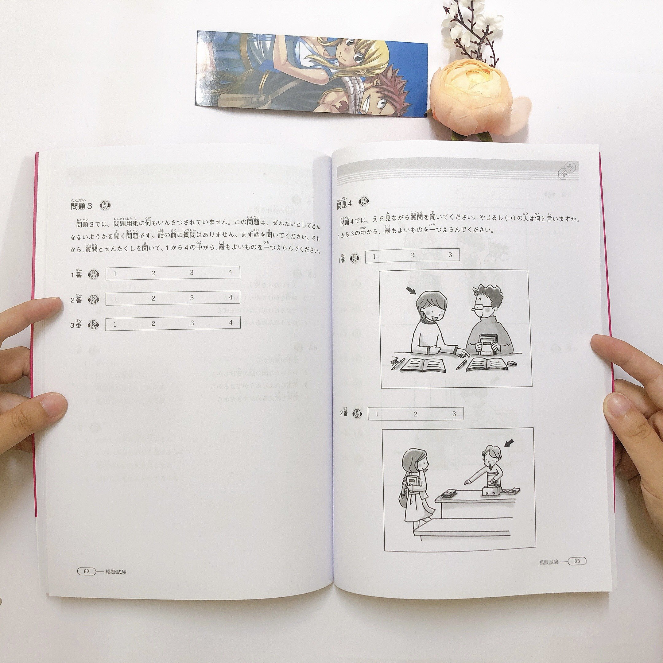 Shinkanzen master nghe n3 nội dung sách