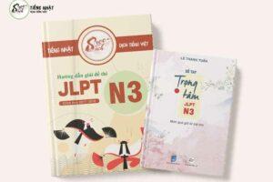 Sổ tay trọng tâm N3 + Sách luyện thi JLPT N3