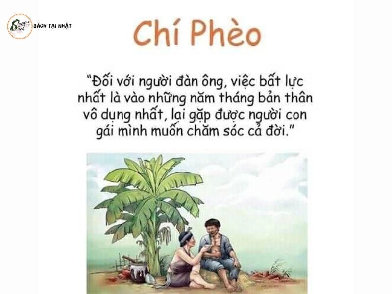 Chí Phèo