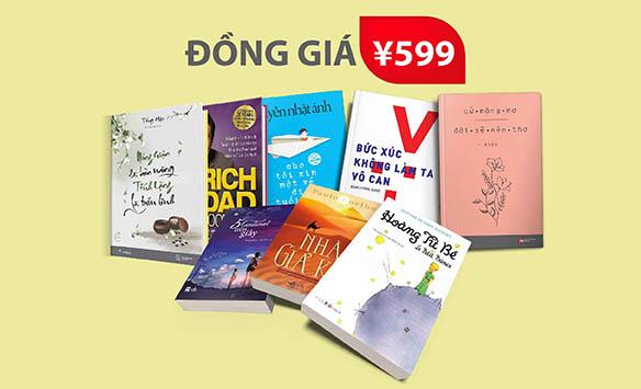 đồng giá sách tại Nhật 599 yên