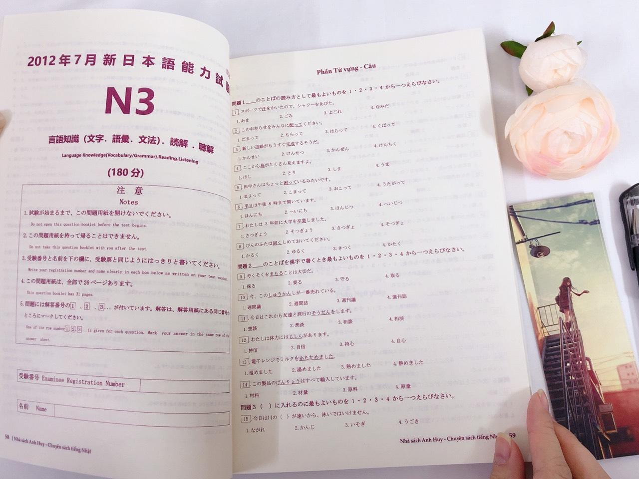 Tổng hợp đề thi chính thức N3
