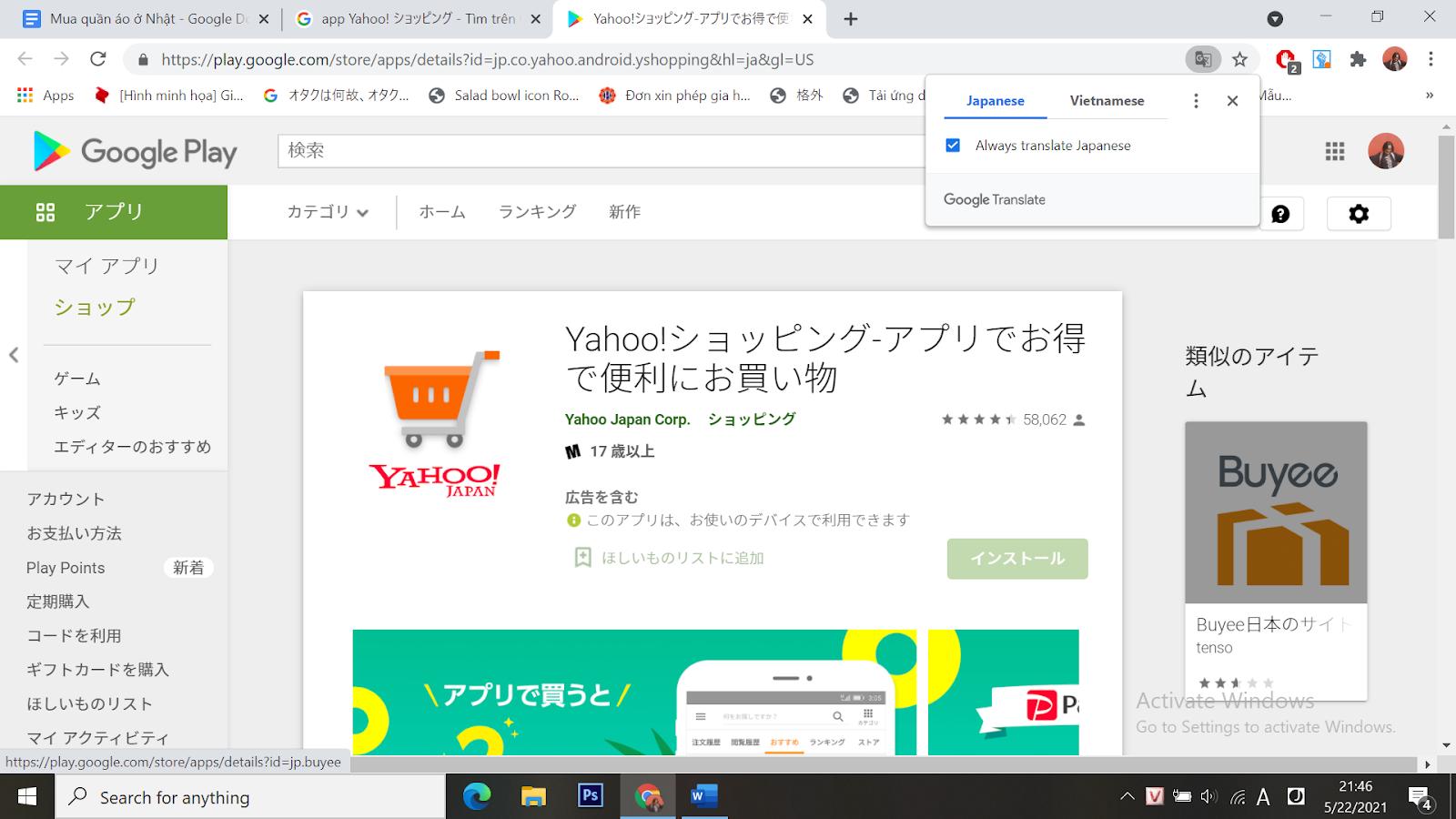 app Yahoo shopping