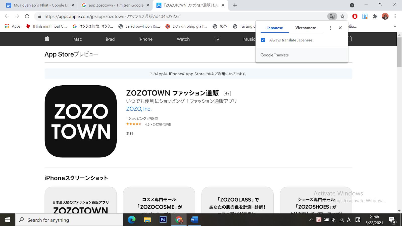 app Zozotown