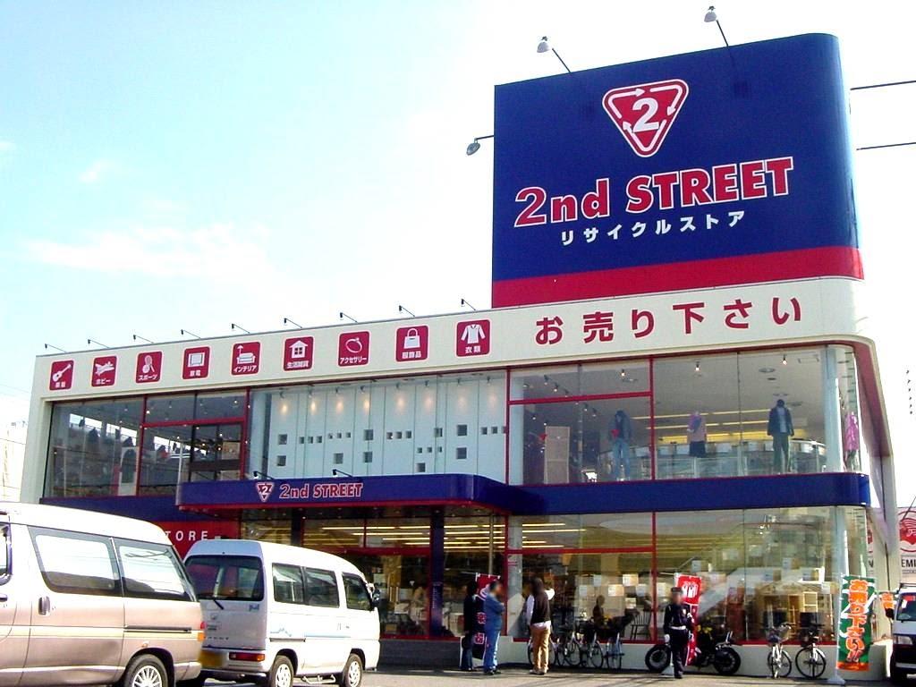 cửa hàng 2hand tại Nhật