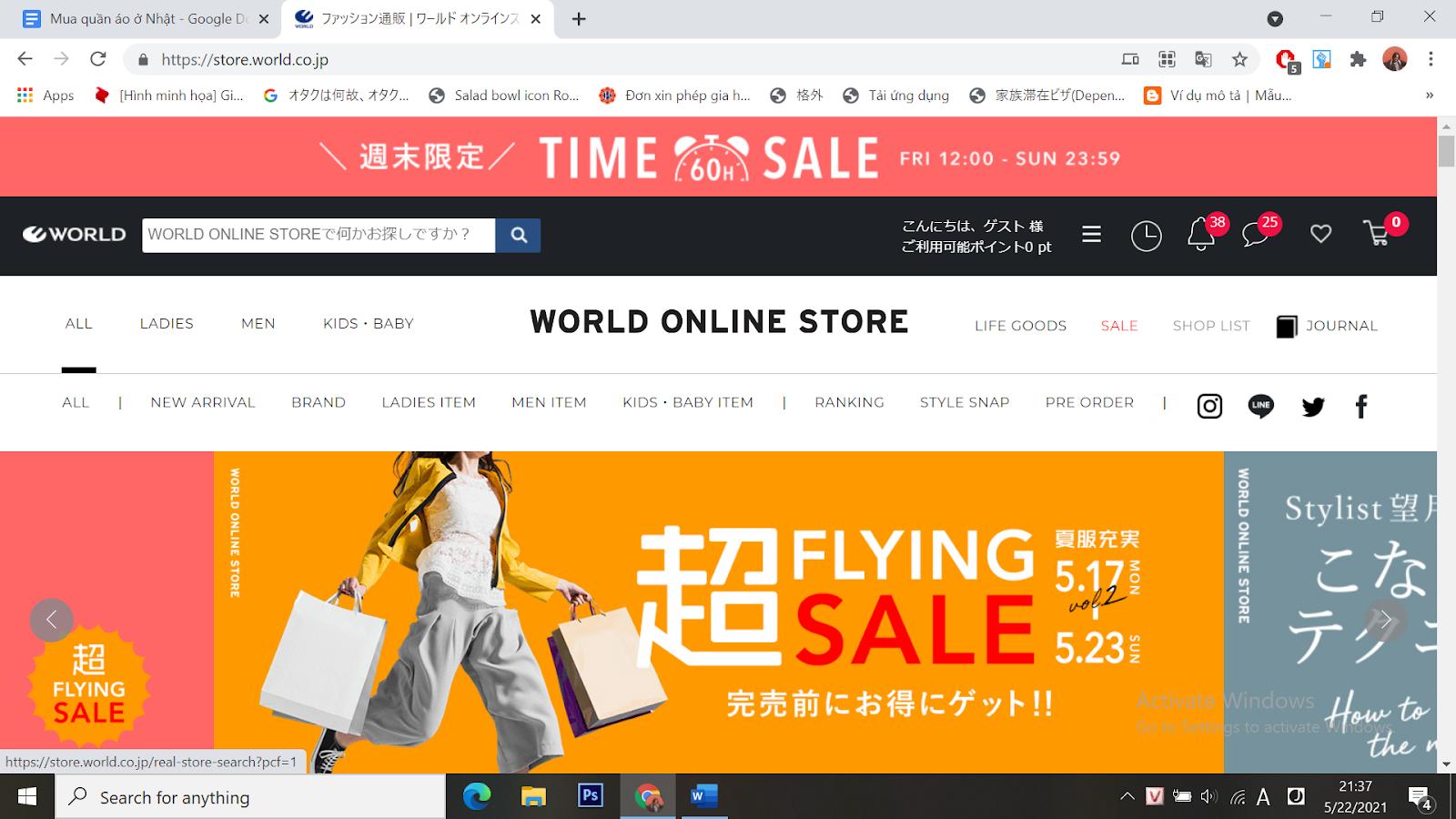 web WORLD ONLINE STORE