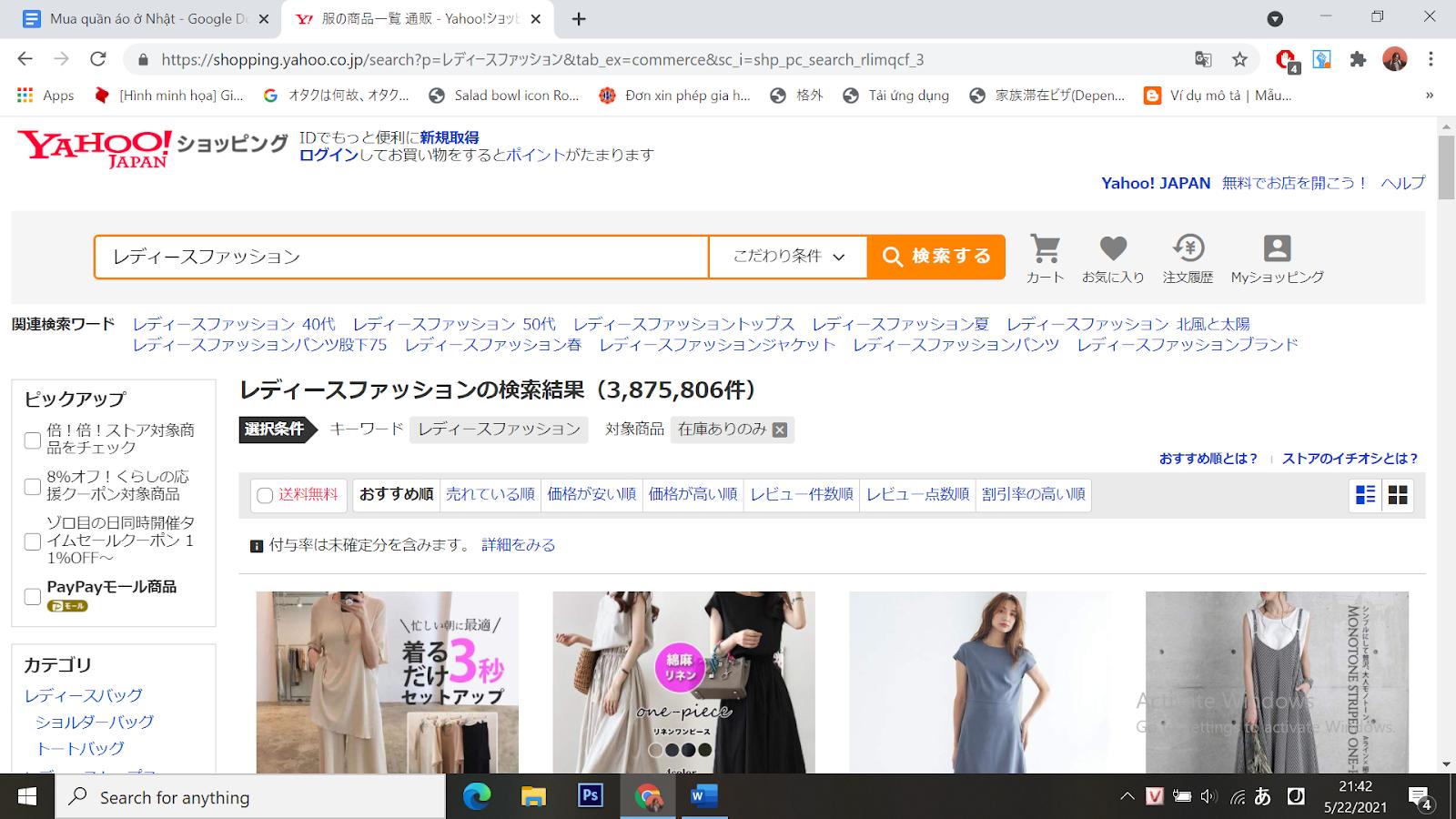 web Yahoo! Shopping