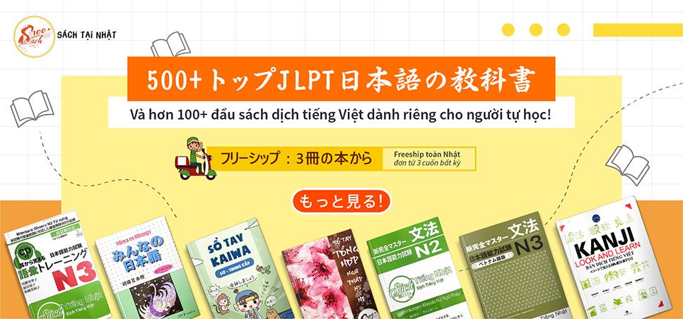 sách tiếng nhật sách 100 sach100.org