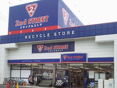 2nd street cửa hàng mua đồ cũ ở nhật