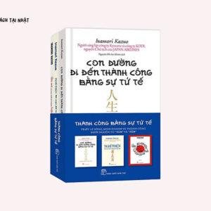 Combo trọn bộ 3 cuốn: Con đường đi đến thành công bằng việc tử tế