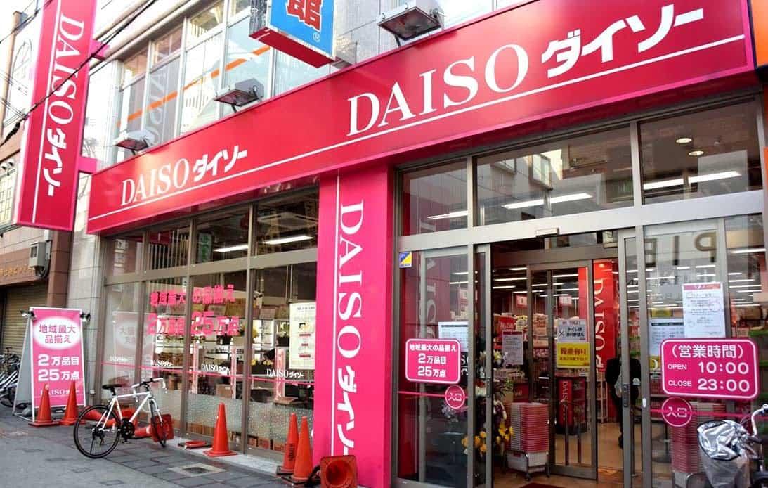 siêu thị đồng giá daiso