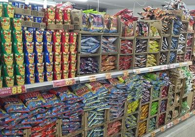 hàng hóa trong siêu thị sundi