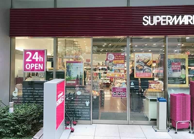 siêu thị ở nhật mở cửa 24h