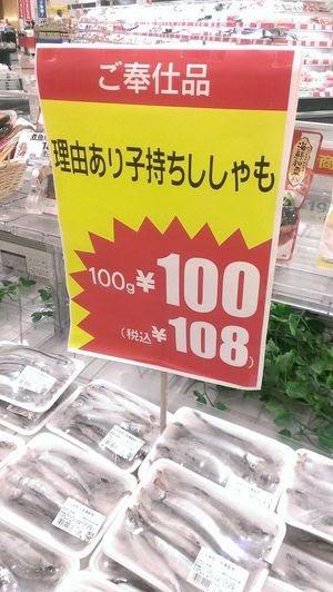 thuế sản phẩm