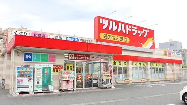 siêu thị tsuruha