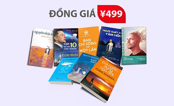 Sách tiếng Việt tại Nhật đồng giá 499 yên