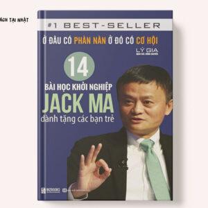 14 Bài Học Khởi Nghiệp Jack Ma Dành Tặng Các Bạn Trẻ- Ở Đâu Có Phàn Nàn Ở Đó Có Cơ Hội